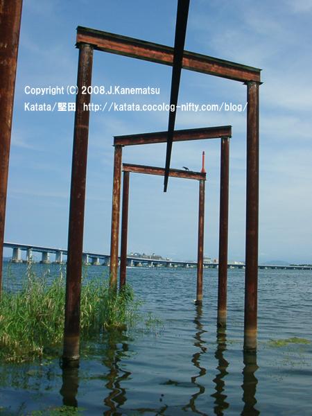 2008.09.08up Imakatata/今堅田029「今堅田・湖畔の造船所から4」