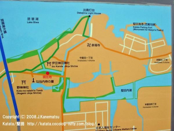 2008.09.10up 堅田内湖~Imakatata/今堅田032「内湖公園看板」