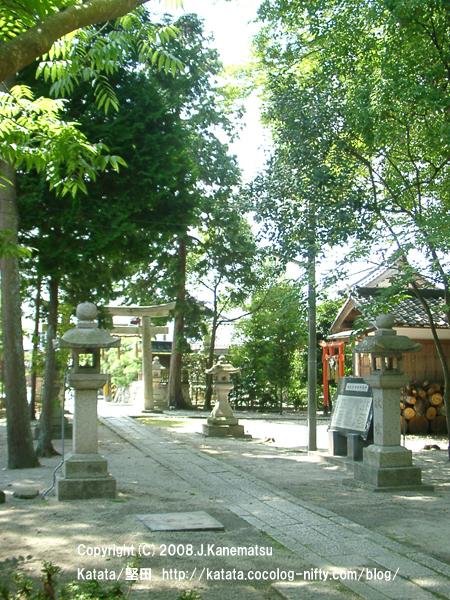 伊豆神田神社の境内