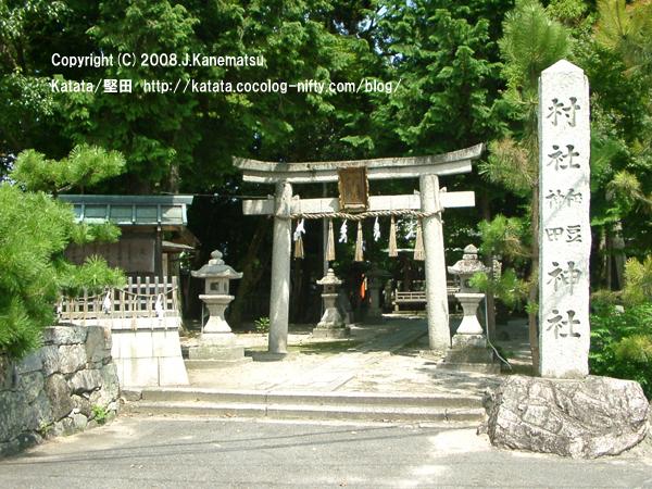 伊豆神田神社の鳥居