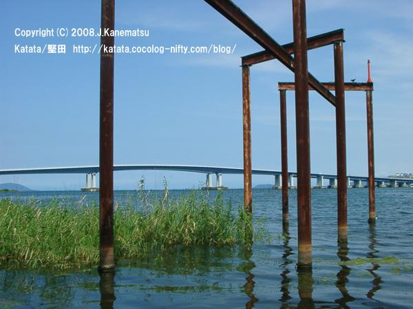 造船所跡から見る琵琶湖大橋