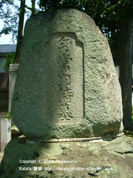 匂当内侍の墓石