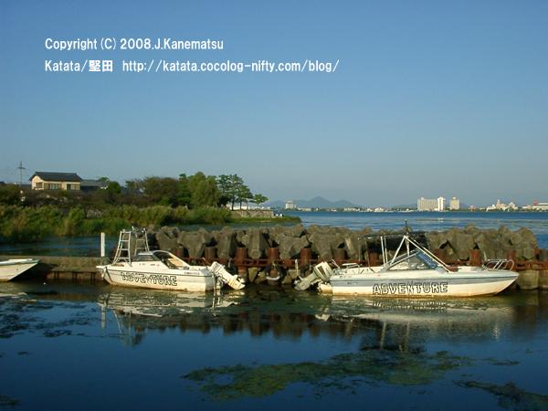 琵琶湖の、とある入り江