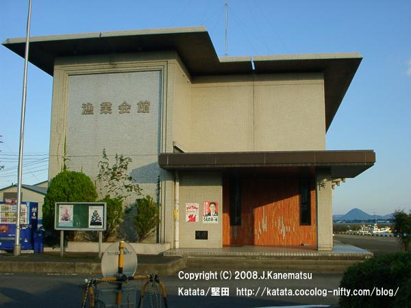 堅田漁港の漁業会館と三上山(近江富士)