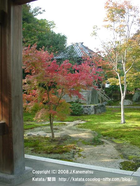 祥瑞寺の紅葉