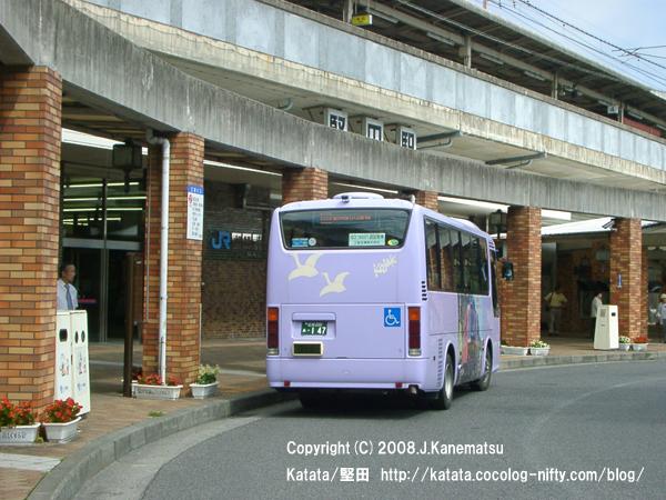 堅田町内循環バス・坂本ケーブルタイプ
