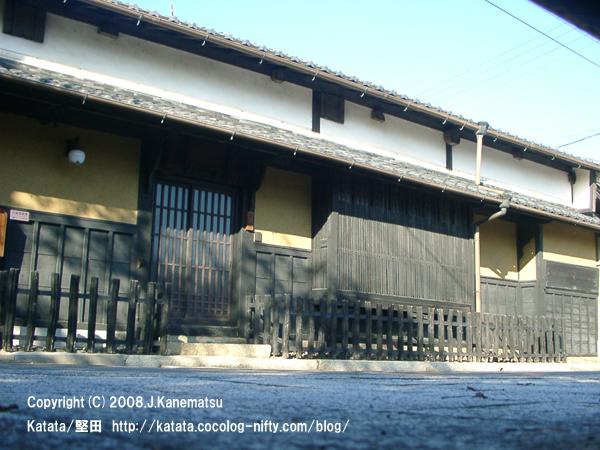 滋賀県大津市の「古都景観賞」に選ばれている一軒