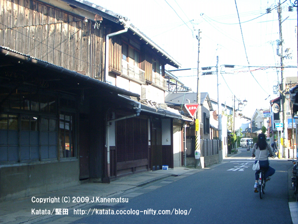 堅田本町の町並み