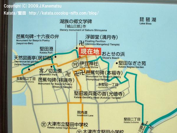 浮御堂周辺の地図の看板