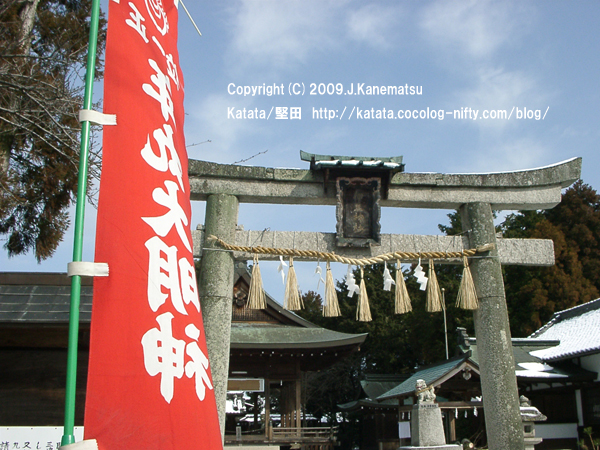 伊豆神社の鳥居