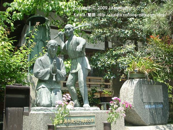 堅田源兵衛父子殉教之像と、蓮如上人像、岡本一平文学碑