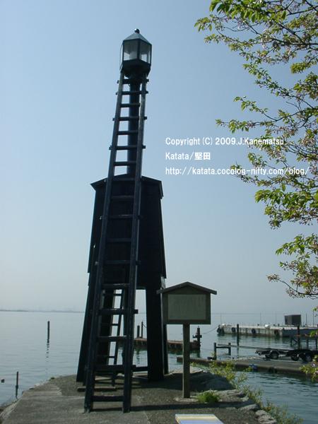 葉桜と灯台