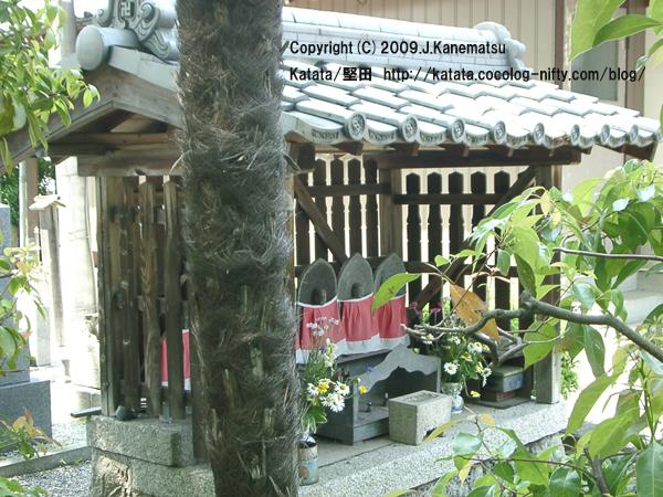 妙盛寺の地蔵