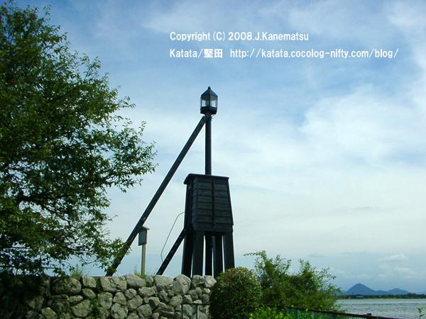 出島灯台と近江富士(三上山)