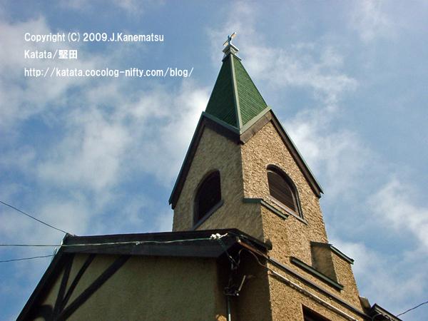 堅田教会の尖塔