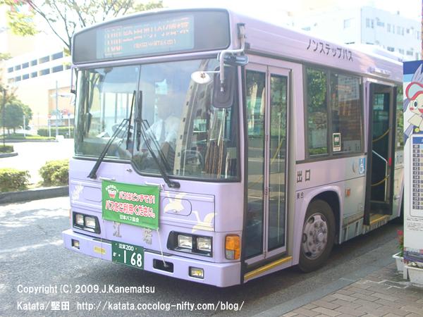 江若交通(こうじゃくこうつう)・堅田町内循環線のバス