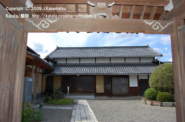 海蔵寺の門