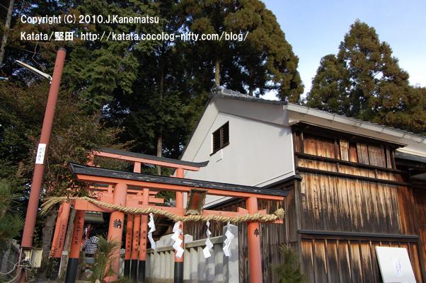 志賀八幡神社