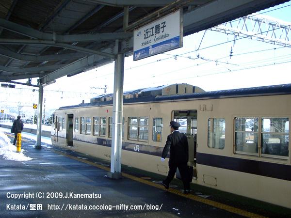 近江舞子駅ホームのJR117系と、運転手の交代