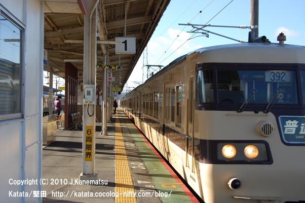 JR117系、堅田駅出発(前編)