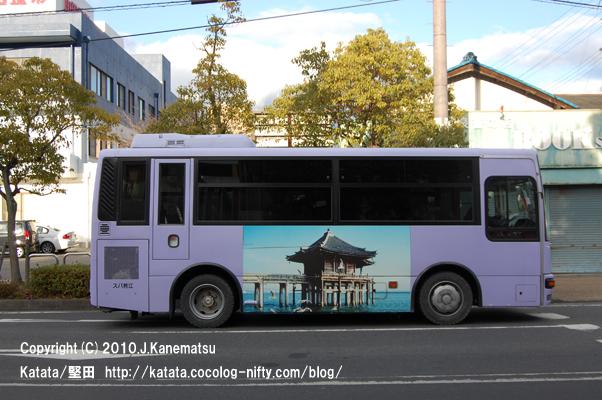 浮御堂行きのバス