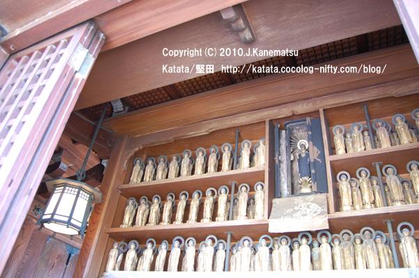 浮御堂の上から(2) 千体仏