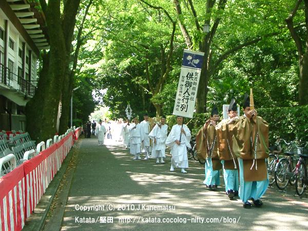 下鴨神社 糺の森参道巡行