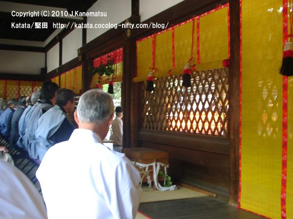下鴨神社本殿で行われた神事の様子