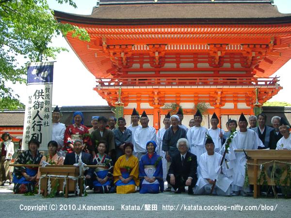 下鴨神社にて 記念撮影