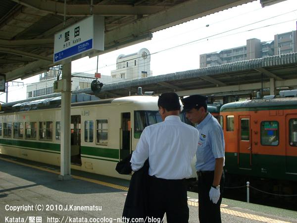 駅員さんと。JR117系福知山色&113系湘南色
