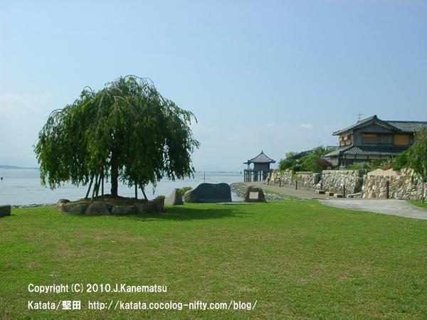 浮御堂の見える公園