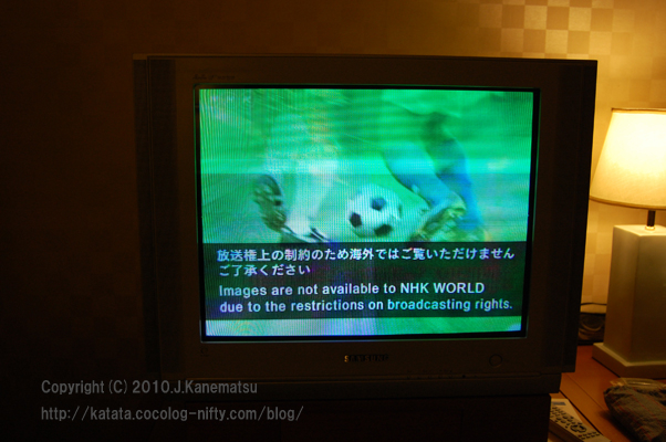NHK WORLDの静止画面