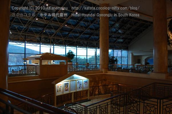 ホテル現代慶州の階段とラウンジ、普門湖