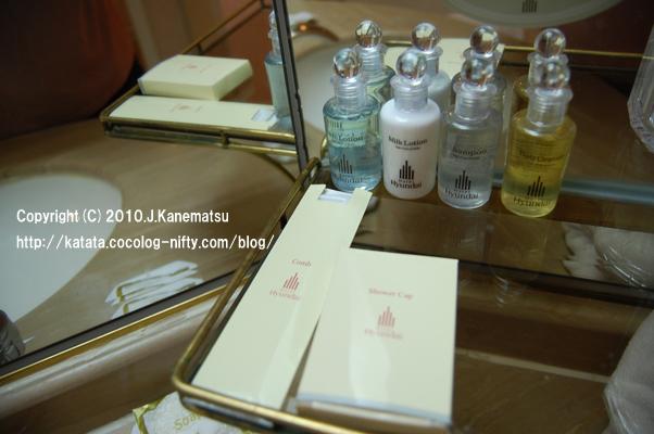 ホテル現代慶州備え付けのローション、乳液、シャンプー、リンス