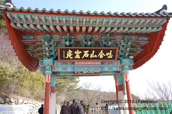 石窟庵の門