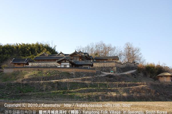丘の上にある両班の家、香檀