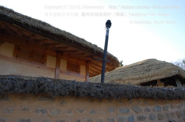 庶民の家と垣根