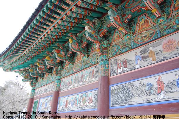 海印寺壁面のの仏画