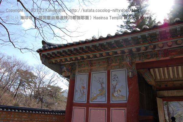 海印寺鳳凰門(天王門)の仏画