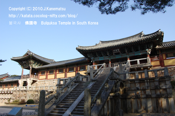 紫霞門と階段