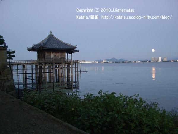 浮御堂と中秋の名月