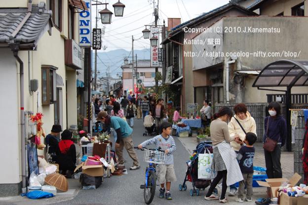 第2回ななまちフリーマーケット(堅田旧本町商店街にて)