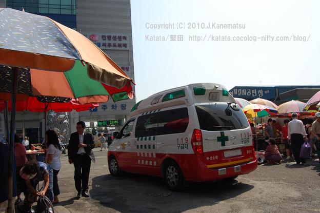 救急車とチャガルチ市場(韓国 釜山)