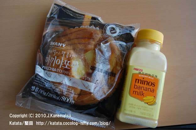 菓子パンとバナナミルク