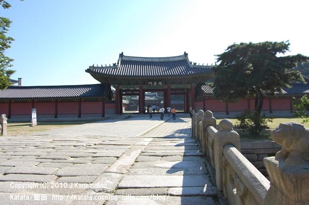 昌徳宮(錦川橋)