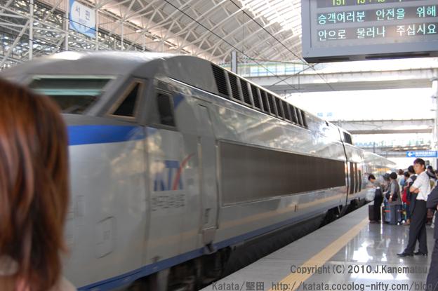 KTX(光明駅ホームにて)