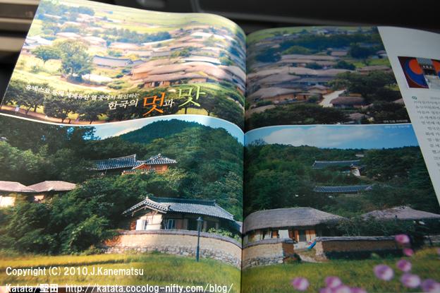 韓国・世界遺産 河回村 (KTXmagazine 2010年9月号より)