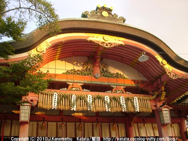 京都 伏見稲荷大社 内拝殿