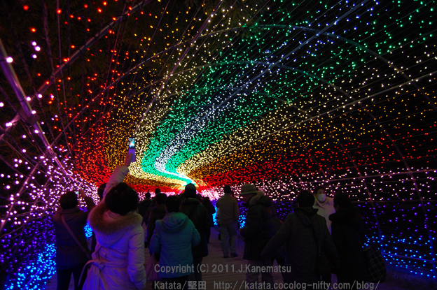 光のトンネル・虹(レインボー)下半分