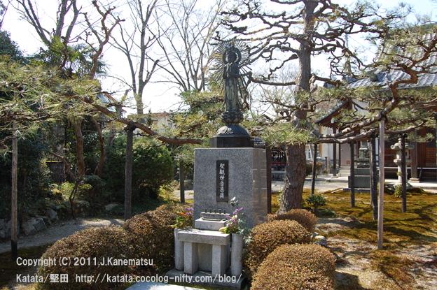 妙盛寺の聖観世音菩薩